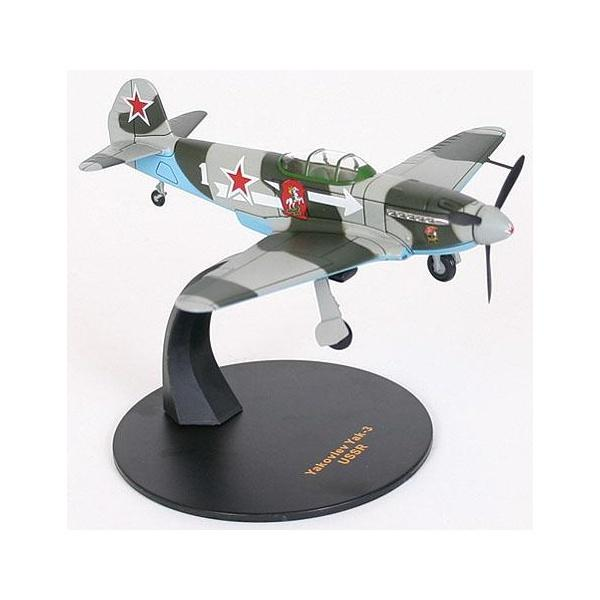 Product Photo of 24028 - Yak 3, Normandie Regiment 1945, Diecast Model