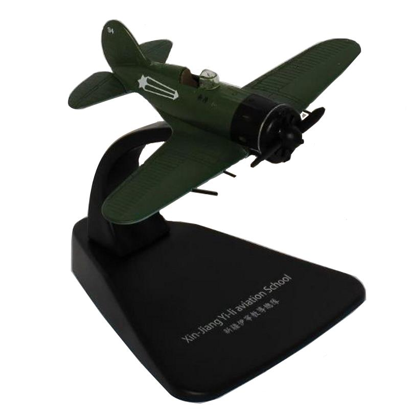 Product Photo of 24038 - Polikarpov I-16, Chinese Air Force, Xin-Jiang Yi-li Aviation School, Diecast Model