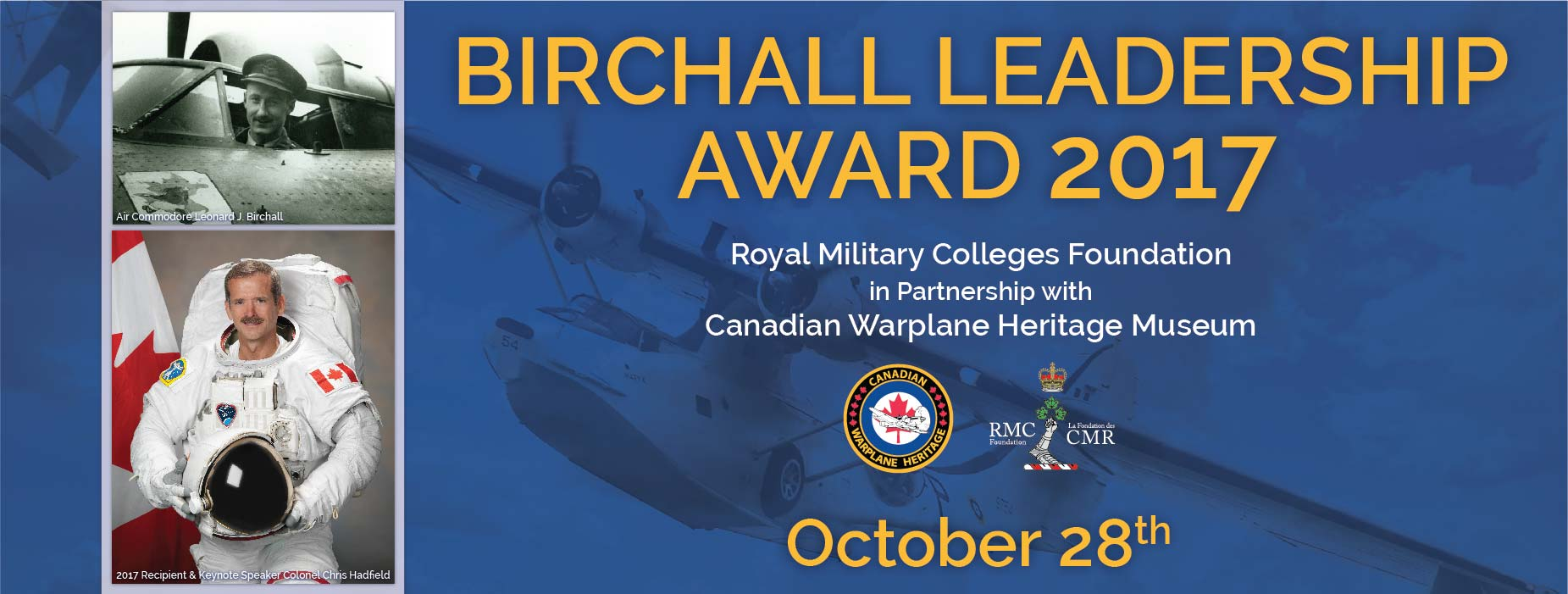 Poster for - Birchall Leadership Award 2017