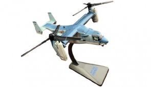 Product Photo of 29987 - V-22 Osprey, JASDF, Diecast Model