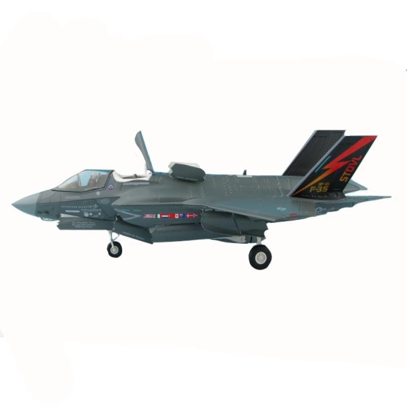 Product Photo of 28926 - Lockheed Martin F-35B Diecast Model